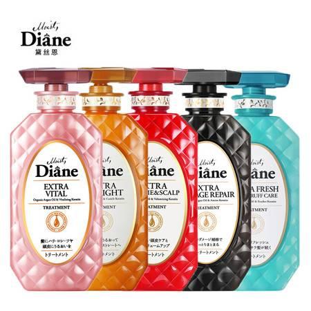黛丝恩 Moist Diane致美护发素无硅油450ML 日本原装进口