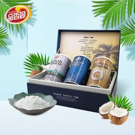 包邮 海南特产品香园食品精特礼592克纯椰子粉椰子糖咖啡礼盒套装