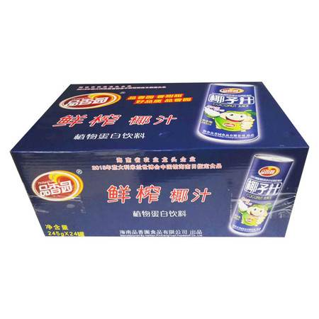 海南椰果椰子汁 海南岛生榨椰汁鲜榨椰奶椰浆品香园罐装饮料整箱