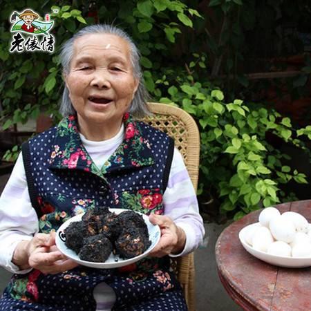瑞金特产廖奶奶咸鸭蛋手工土鸭蛋 开袋即食 熟蛋 10枚/20枚