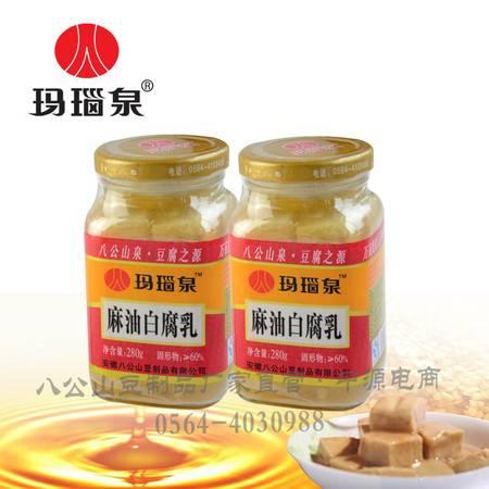 【寿县馆】八公山泉麻油白腐乳八公山豆制品豆腐胜地特产厂家直营