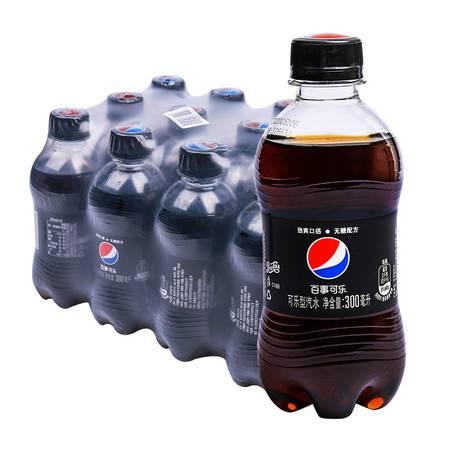 百事可乐无糖可乐300mlPET*12瓶碳酸饮料可乐迷你瓶装可乐汽水