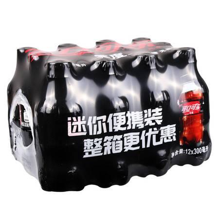 零度无糖可口可乐300ml*12瓶迷你便携小瓶装碳酸汽水饮料整箱