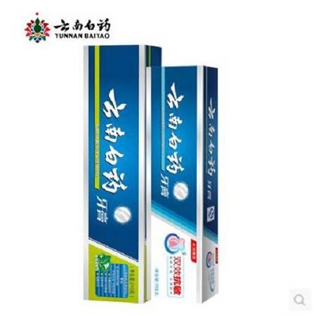 云南白药牙膏口腔护理组合套装  薄荷150G*1+双效110G*1)