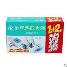 清仓枪手 电热蚊香液套装 无导线amp;middot;无味 1器 2液 无味