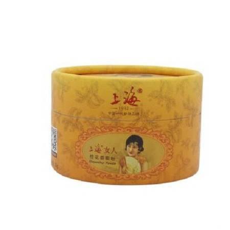 包邮 上海女人桂花香蜜粉30g 保湿遮瑕控油定妆粉彩妆粉隐形毛孔