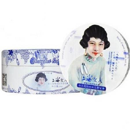 包邮 80ml上海女人白兰花精油如玉雪花膏补水保湿面霜水润滋养