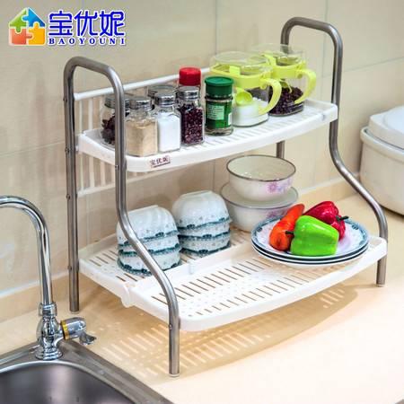 宝优妮厨房置物架放碗架用品塑料双层放调料架子架油盐酱醋收纳架