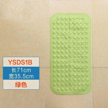 宝优妮 地垫浴室防滑垫防滑地垫厕所防水垫洗澡间按摩脚垫卫生间地垫DQ-YSDS1