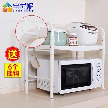 宝优妮厨房桌面置物架多功能橱柜层架微波炉收纳架家用收纳整理架