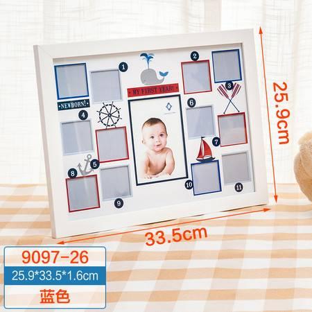 宝优妮 儿童创意相框挂墙现代宝宝照片墙卡通相片架子儿童相框摆台
