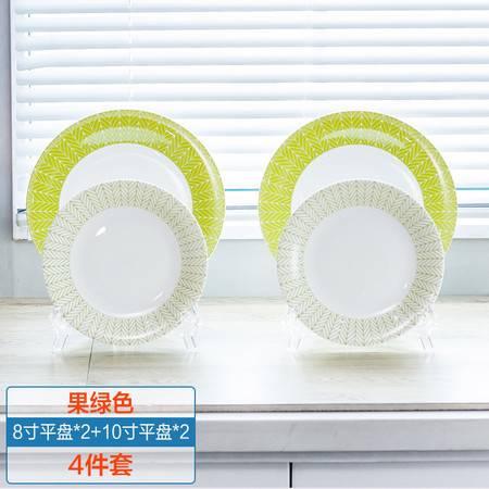 宝优妮 陶瓷餐具套装中式碗碟套装家用可微波炉陶瓷盘子四件套