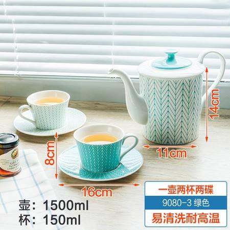 宝优妮 茶具套装家用厨房陶瓷茶杯茶壶茶道办公室茶盘泡茶创意杯子