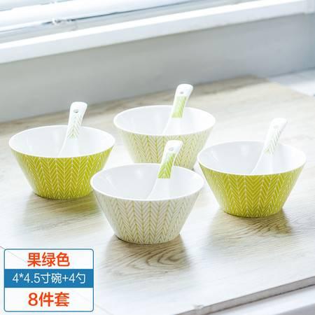宝优妮 宝优妮陶瓷餐具套装中式套装家用碗勺碗盘可微波炉