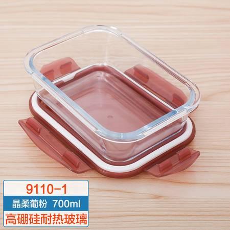 宝优妮 保鲜碗带盖家用耐热便当盒长方形透明玻璃饭盒微波