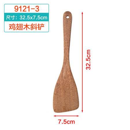 宝优妮 炒菜铲子无漆鸡翅木三线斜铲不粘锅实木铲汤勺木饭勺家用
