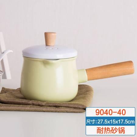 宝优妮 煮奶锅 小锅迷你煲汤砂锅带盖炖汤锅木柄砂锅炖锅 家用燃气 1.2L