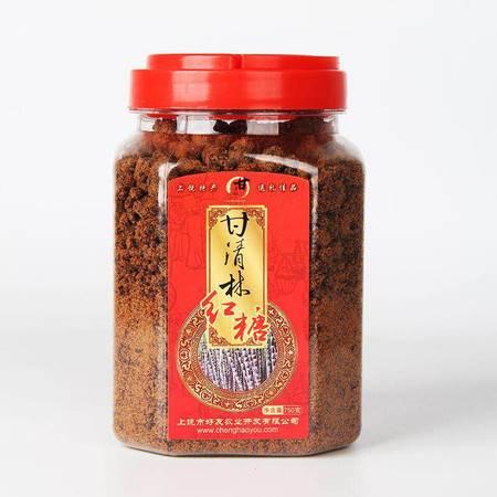 700g甘清林 红糖上饶特产农家甘蔗古法手工红糖  产妇 月子