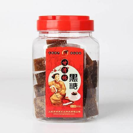 500g甘清林  黑糖 江西上饶特产农家甘蔗古法手工红糖块  产妇 月子