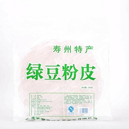 农家土特产纯手工制作绿豆粉皮凉皮粉条 纯绿豆粉条细粉粉丝500g