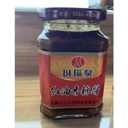 红油香辣酱