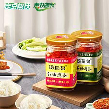 【消费扶贫】淮南 寿县特产 玛瑙泉红油腐乳1瓶、茶油腐乳1瓶
