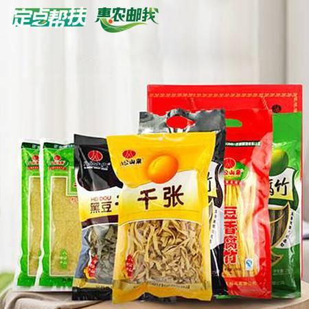【消费扶贫】淮南 寿县特产玛瑙泉农家豆味组合千张腐皮腐竹礼盒营养美味