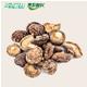 【邮政农品】安徽金寨香菇一级