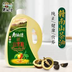 江西老俵情纯正山茶油 2L