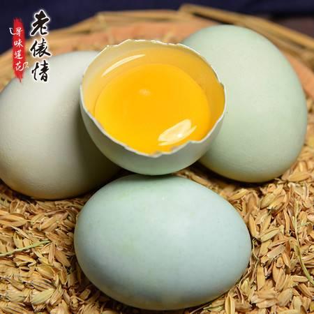 莲花县 五黑鸡绿壳鸡蛋 50枚装 自然散养 限量500件