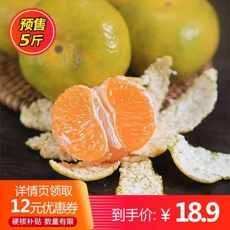 【券后18.9元】老俵情 庐山西海蜜桔 皮薄多汁 香甜爽口 5斤装