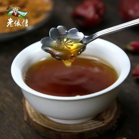 寻味江西 老俵情·红糖 上饶县古法红糖手工老红糖 250g/250gx2可选