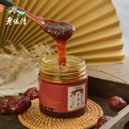 寻味江西 老俵情 乐平茅蔗膏 入口甘甜 238g/罐