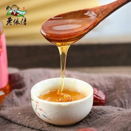 寻味江西 老俵情 乐平蜂蜜500g (土蜂蜜/红枣蜜/洋槐蜜可选)甘甜可口 蜜味香浓
