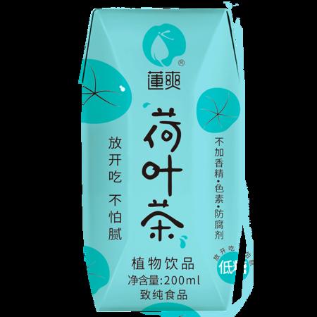 寻味江西 广昌荷叶茶 低卡路里 产地直发 200ml*6瓶装