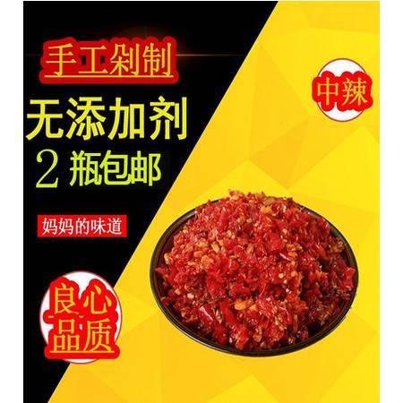 永新埠前江西特产剁椒辣椒酱280克农家手工自制拌面酱调味酱下饭菜香辣酱