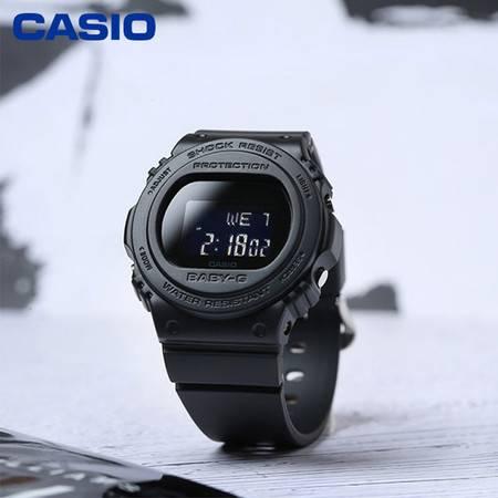 casio/卡西欧 BGD-570系列BABY-G甜美新颜运动女表