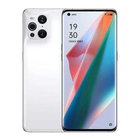 【领劵减50元】OPPO新品 Find X3 骁龙870 10亿色5000万臻彩双主摄 5G手机