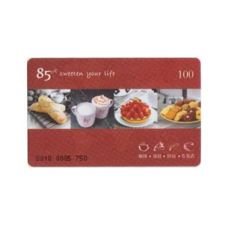 85度C 100元型蛋糕卡 面包券 现金券(全国通用)
