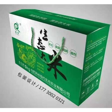 五常大米5kg生态稻花香米10斤