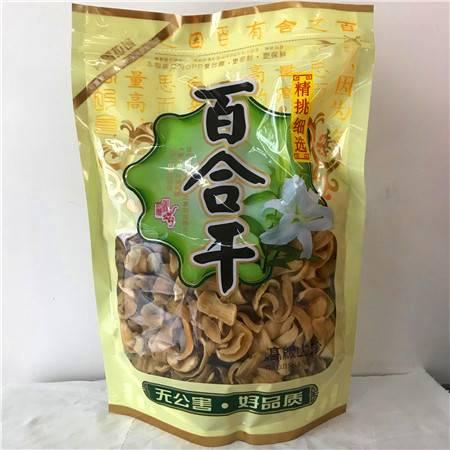 泰和农产品苏溪百合干