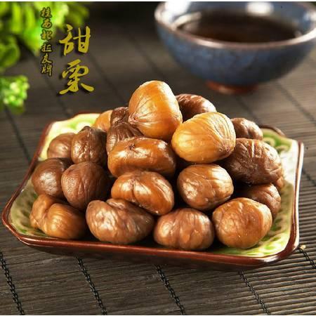 【广西特产】桂西北甜栗板栗100gX50 包 无壳即食 原产地供货