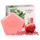 索芙特  植萃皂洁植萃养肤皂系列三块装 木瓜100g+芦荟100g+红石榴100g