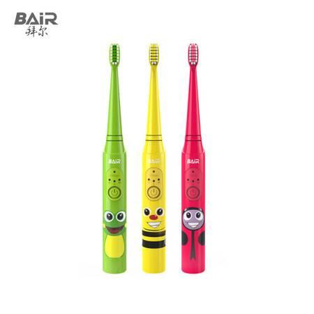 拜尔BAIR 卡通充电式声波防水小孩宝宝软毛自动牙刷 K3(配刷头8个)【热卖推荐】