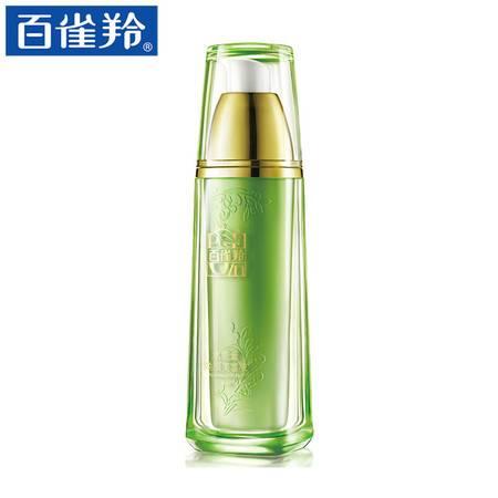 百雀羚/PECHOIN 水能量焕颜美容液90ml