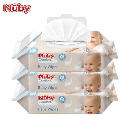 努比Nuby 婴儿柔肤湿巾80抽*3包 特惠3包装【热卖推荐】