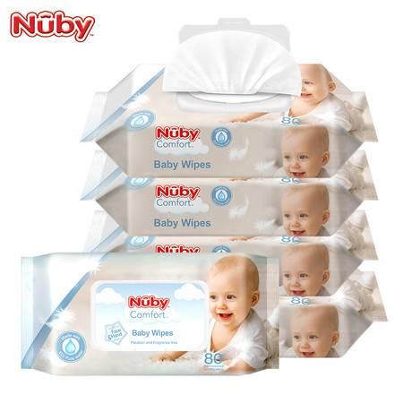 努比Nuby 婴儿柔肤湿巾80抽*5包 超享5包装【热卖推荐】