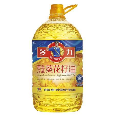 多力 黄金三益葵花籽油 5L【热卖推荐】