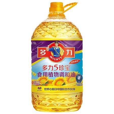 多力 5珍宝食用植物调和油 5L【热卖推荐】
