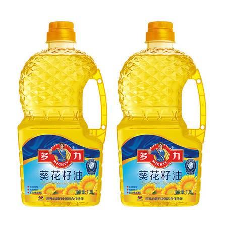 多力 葵花籽油 1.8L*2【热卖推荐】